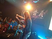 DJ E.L.I