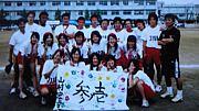 32期生八潮高校☆3-1☆