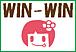 WIN−WIN★手作り+癒し系