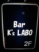 BAR  K's LABO