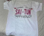 SAI−TUN テニスサークル!?