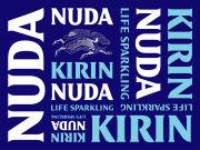 KIRIN NUDA LIFE SPARKLING