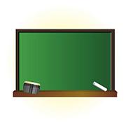 中学受験の算数