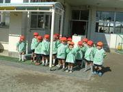 筑後中央幼稚園