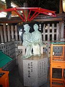 関西、大阪でオフ会o(^▽^)o