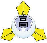 宮崎県日向高校2004年卒業生♪