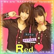 Red♥(れっどあい)