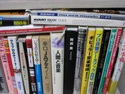 音楽本がスキ!!