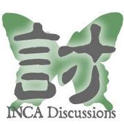 INCA 討論部
