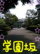 國學院大學栃木高校☆