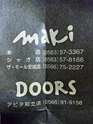 Maki×DOORS