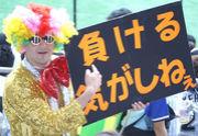 M☆クラッシュ