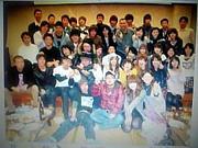 耐久中学校2001年度卒業生♪