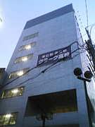 クラーク記念国際高等学校☆福岡