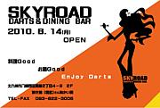Darts&Dining Bar  SKYROAD