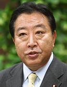 野田総理を応援しよう- 野田佳彦