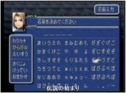 FF9低レベルクリア@ニコ動