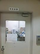 常葉学園大学☆大学祭実行委員