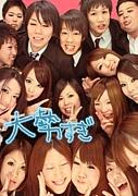 ☆MOCO☆