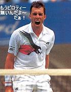 藤代紫水テニス部OB会