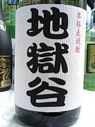 『しのぶ〜』『楽チン。』全国版