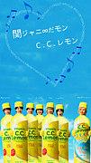 ☆C.C.Lemon&関ジャニ∞☆