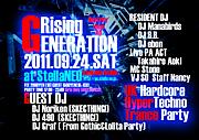 RisingGENERATION