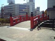 四国出身で東京在住の人