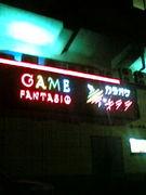 J-PLAT ファンタジオ