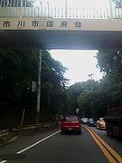 千葉商科大学ラグビー部