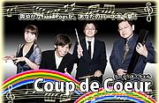 Coup de Coeur jazz