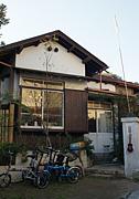 古民家カフェ「坂ノ下」