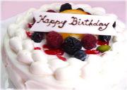 1981年9月19日生まれ