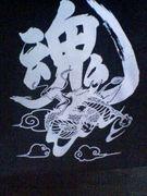 ★ONE★こころYOUTH熊本