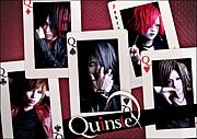 Quinstet