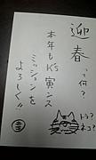 坂崎幸之助/K's Transmission