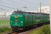 第一工業大学鉄道研究会