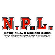 N.P.L.おじさん
