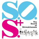 The Sound of Shimokitazawa