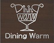 Dining  warm