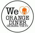 Orange Diner