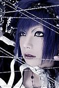 SAN 【ネガ—G.】