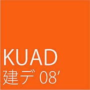 京都造形芸術 建築デザイン08