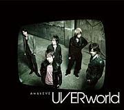 AwakEVE【UVERworld】