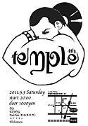 temple @ ハイタイラヴォ