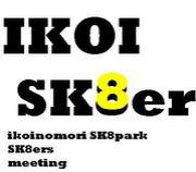 IKOI SK8er