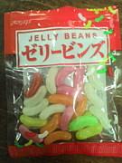 ☆JellyBeans☆
