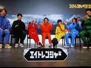 エイトレンジャーTV  2035