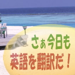 英語のニュースから学ぼう!
