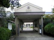 寝屋川市立 第五小学校